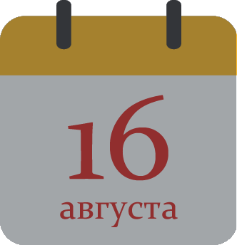 2015-08-16
