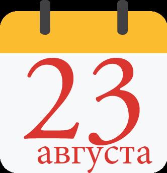 2015-08-23
