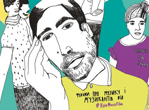 В рамках проекта KyivMusicFilm в киевском кинотеатре «Кинопанорама» состоится показ документального фильма Super Duper Alice Cooper
