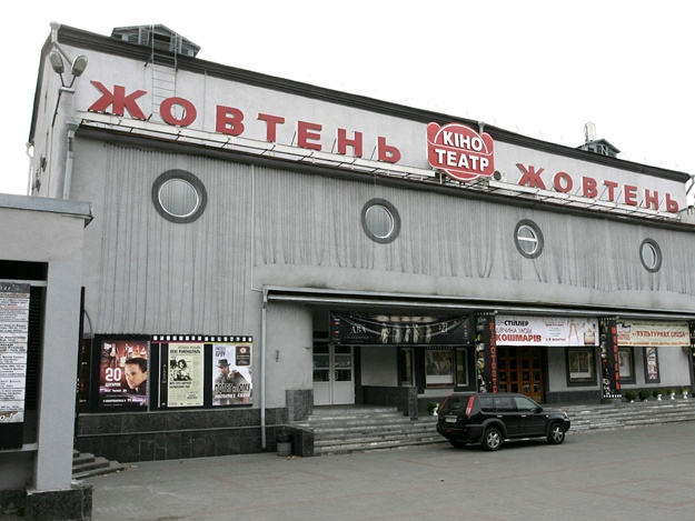 Руководство снова просит киевлян о помощи