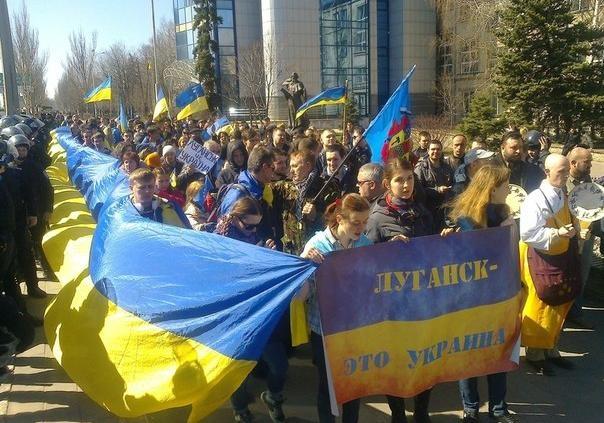 В Киеве будут праздновать 220 лет со дня основания Луганска