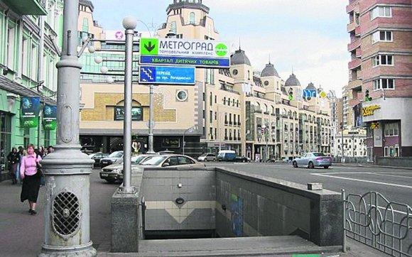 Киевляне временно не смогут пользоваться подземными переходами торгового центра