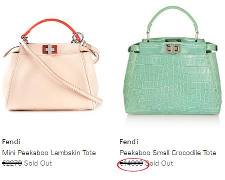 Можно найти подобную сумочку за 14 000 евро, правда, уже проданную