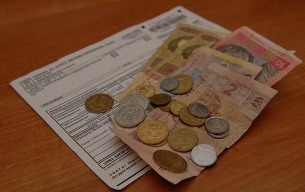 ПАО «Киевэнерго» совместно с ОАО «Киевводоканал» проведут перерасчет коммунальных тарифов