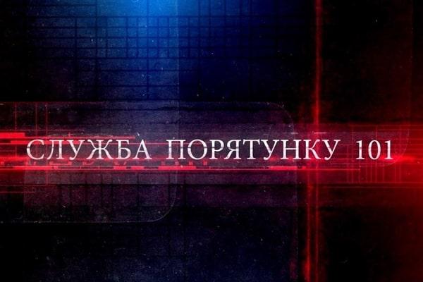 В Киеве в ночь на пятницу, 17 сентября, загорелся продуктовый металлический киоск