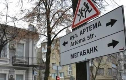 Из-за массовых переименований улиц коммунальщики не успевают менять таблички