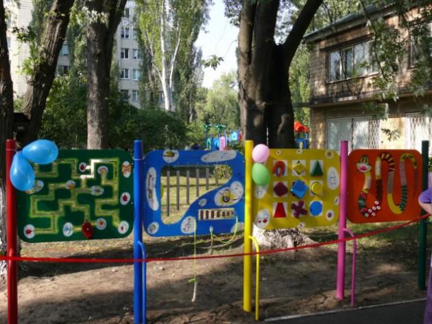 Стоимость площадки составляет 27 тыс. гривен