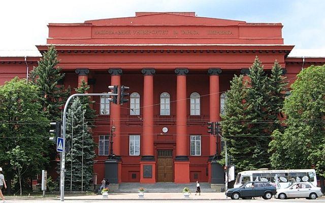 Также в рейтинг попал Харьковский национальный университет им. Каразина
