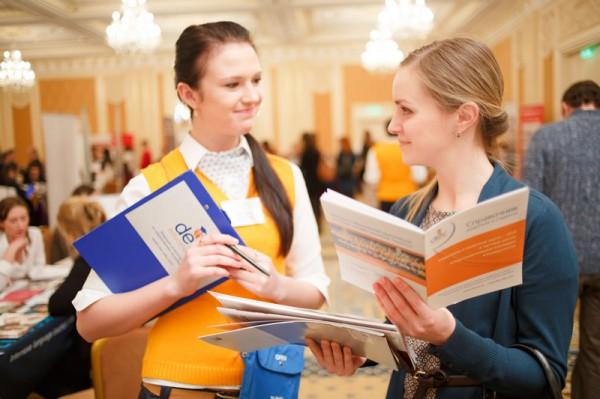 С 9 по 11 октября жителей столицы ждет образовательный weekend