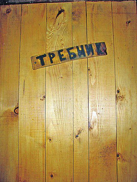 Джерело фото: segodnya.ua.