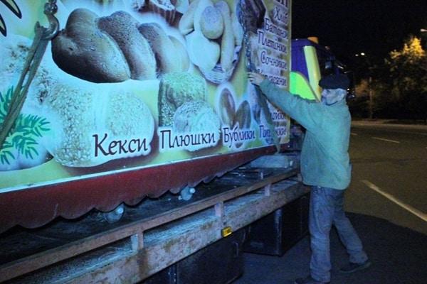 Чиновник не уточнил, в каких именно районах Киева проходил демонтаж