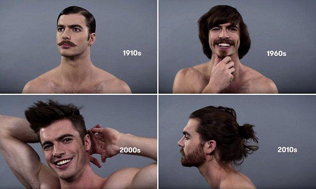 Красота в истории мужчины
