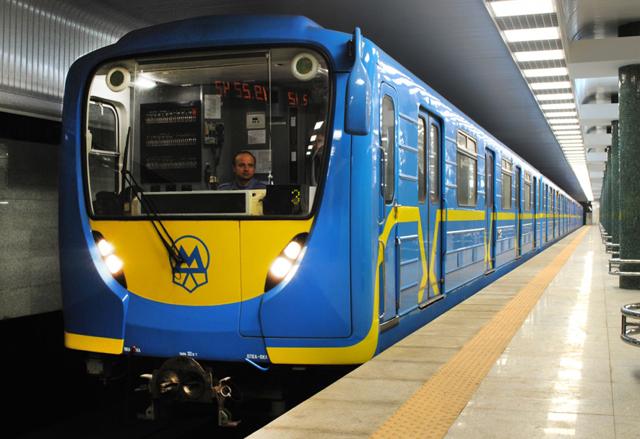 Метрополитен отмечает 55 лет со дня открытия