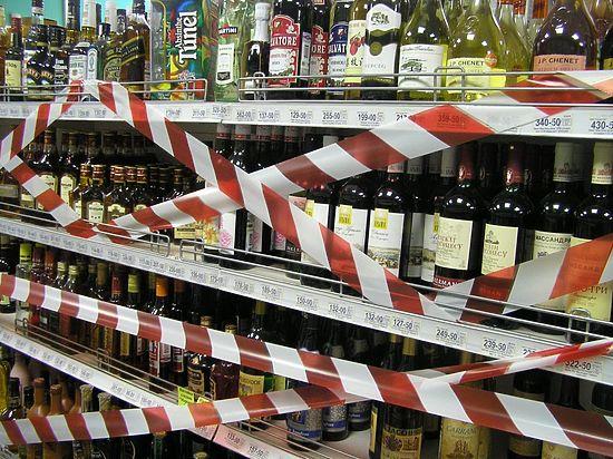 Торговлю спиртным в ночное время могут запретить