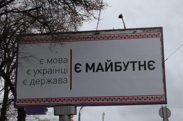 В городе стартовала социальная кампания