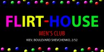 Flirt-House