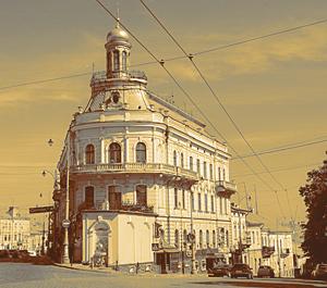 Дом-корабль, Черновцы