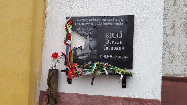 Инцидент произошел в Славутиче