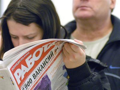 Пособие по безработице получали 84,8% лиц, имевших статус безработного
