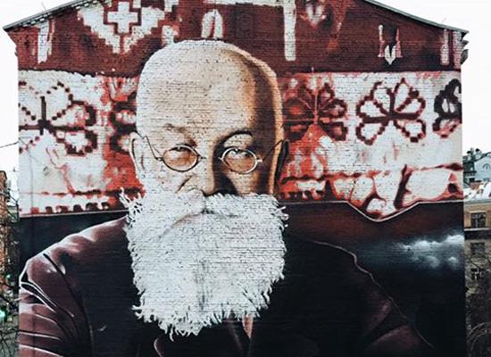 В 2016 году исполняется 150 лет со дня рождения Михаила Грушевского