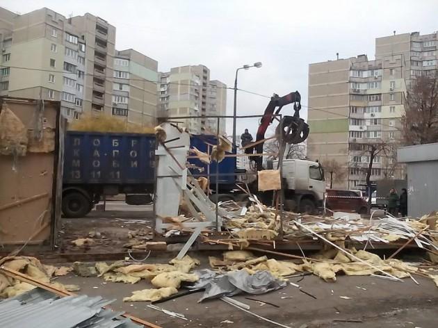 Ряд киосков находился на улице Декабристов
