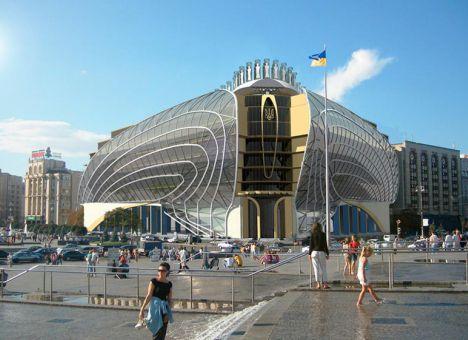 Ранее пострадавшее в пожаре здание предлагали превратить в музей героев Украины