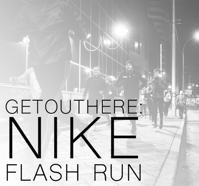 GETOUTHERE: NIKE FLASH RUN