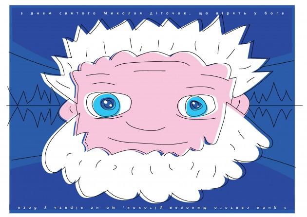 Все больше украинских детей не верят в Деда Мороза, но любят и уважают Святого Николая