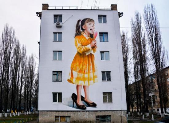 В Святошинском районе Киева на ул. Туполева появился новый мурал