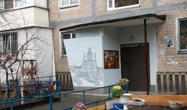 Активисты разрисовали подъезды на улице Шумского