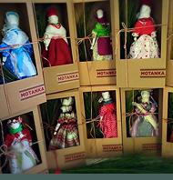 Куклы Мотанка