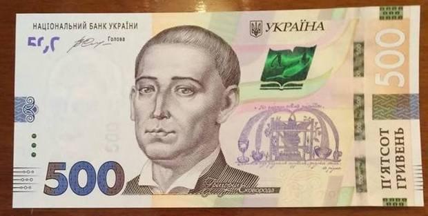 Портрет Григория Сковороды передвинули в центр