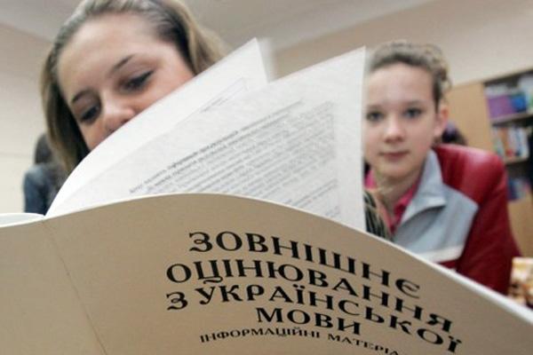 Регистрация для пробного теста началась 5 января