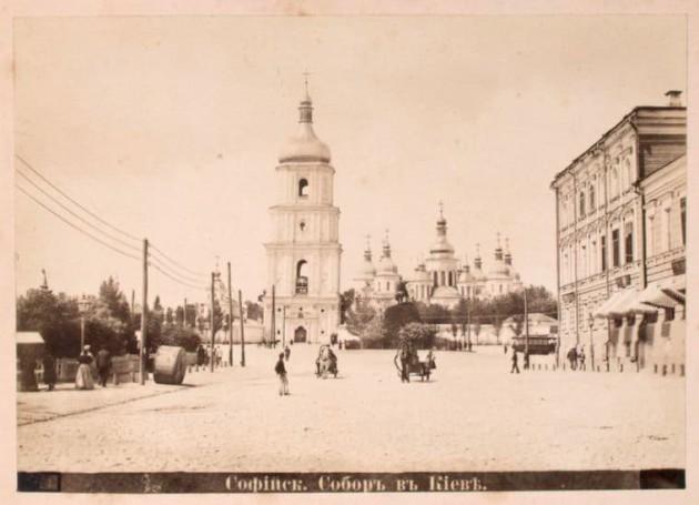 Так выглядела украинская столица 100 лет назад
