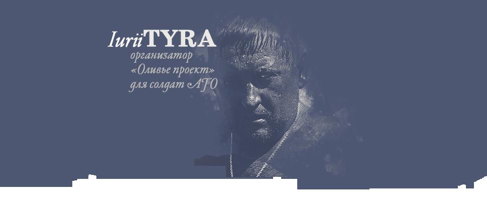 Iurii Tyra