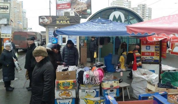 Демонтаж МАФов был приостановлен из-за акций протеста владельцев киосков