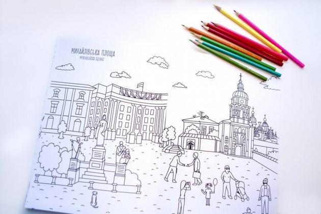 Авторы предложили разрисовать фуникулер, Золотые ворота и другие достопримечательности