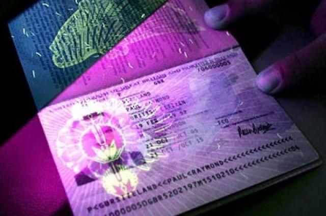 За срочное оформление паспорта нужно будет доплатить еще 250 грн