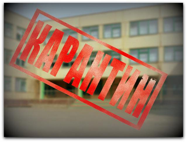 Киевские власти решили ввести дополнительные превентивные меры безопасности