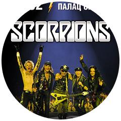Scorpions, 50-летие