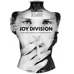 Joy Division, Sentrum