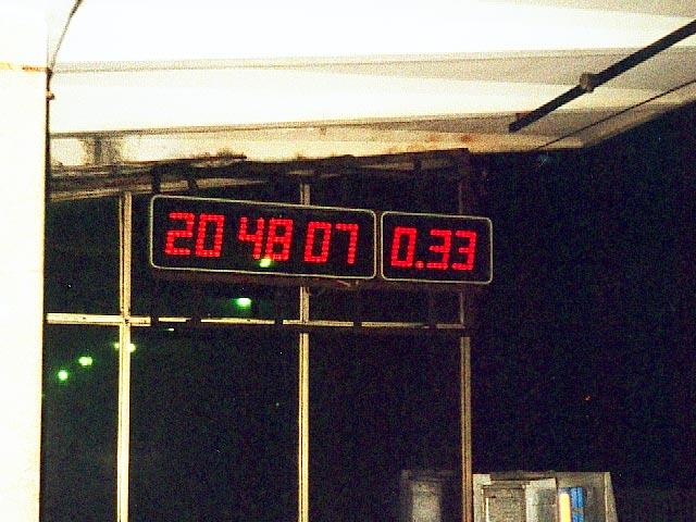 Сейчас на табло указывается, сколько минут прошло после того, как поезд уехал