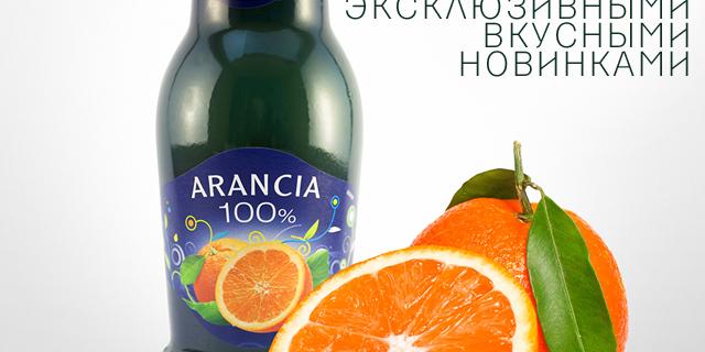 Премиальные итальянские соки пополнили вкусный ассортимент «ОККО»