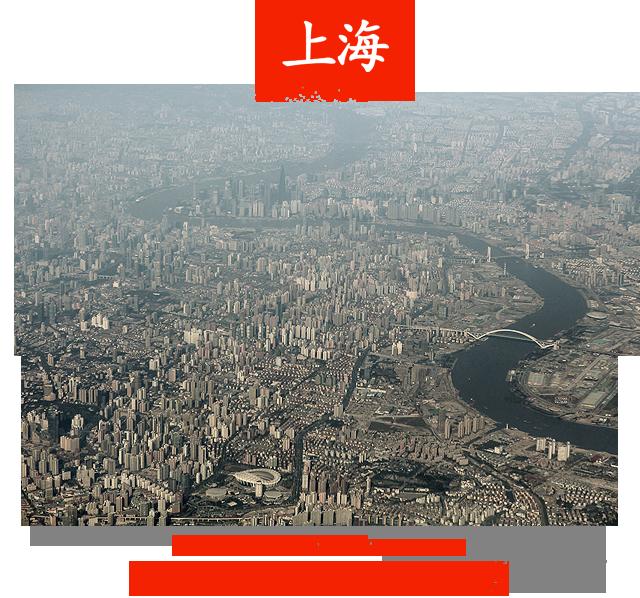 Шанхай по-украински: впечатления киевлянки после трех лет прожиания в этом загадочном городе