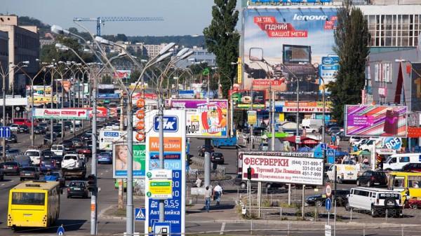 За пять лет количество рекламных конструкций можно эффективно сократить на треть, сделав город уютнее и чище