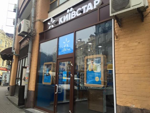 Киевляне нововведение одобрили