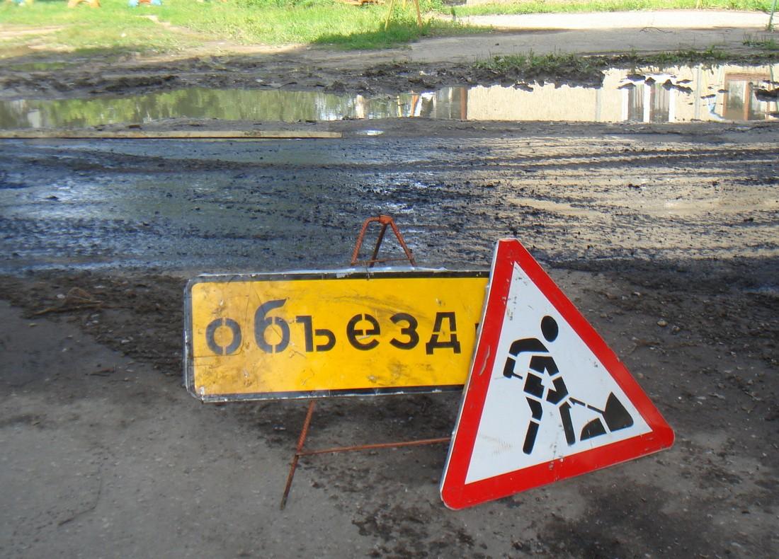 В Уфе на сутки перекроют из-за ремонта Тимашевский переезд