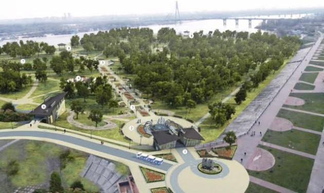 Территорию обещают превратить в сокровищницу паркового пространства Киева