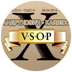 VSOP: Юрий Андрухович + Karbido