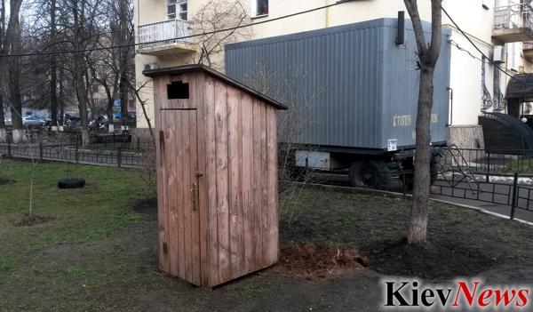 Первая эпическая уборная уже установлена в Печерском районе